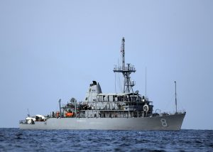 USS-SCOUT-300x214